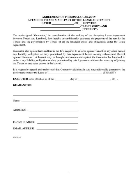 agreement personal guaranty lease