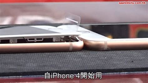 iphone 8 plus battery bursts while charging destroys and screen