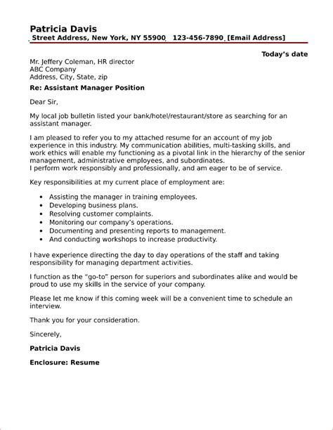 new administration assistant cover letter npfg online