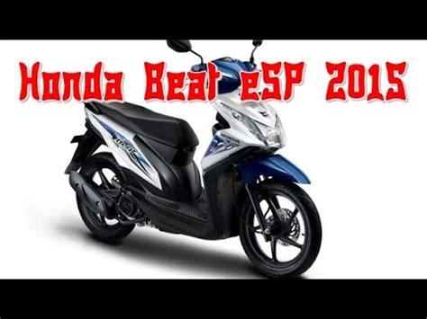 pilihan warna honda beat pop esp 2015 pilihan warna honda beat esp 2015 youtube