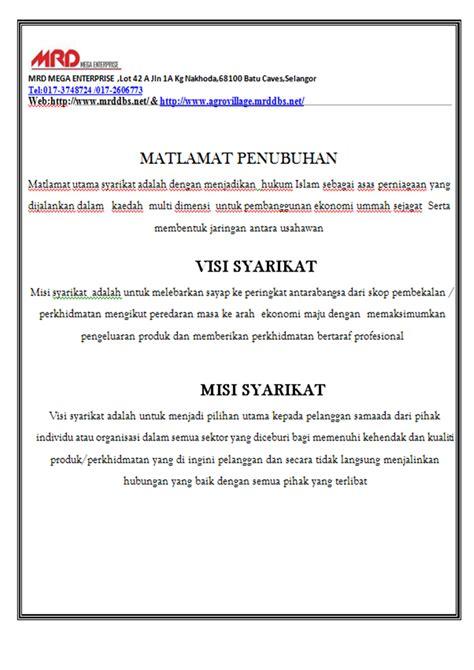 company profile design price in malaysia sle company profile image mrddbs net