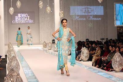 Blouse Arabian Hv chicboutique mona imran bridal collection 2011