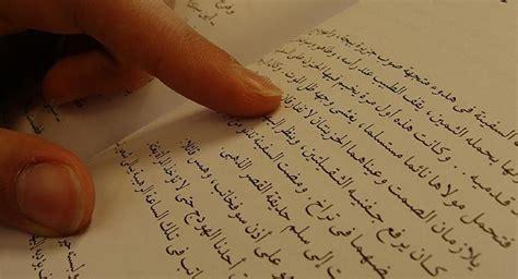 ضم السعودية لاتحاد الكتاب العرب sputnik arabic