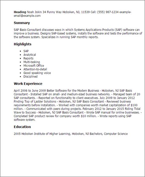 resume of sap mm