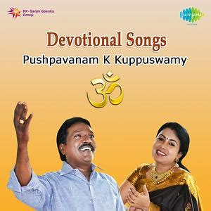 tamil new year devotional songs 28 images tamil