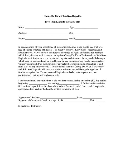 printable sample liability form form legal forms real