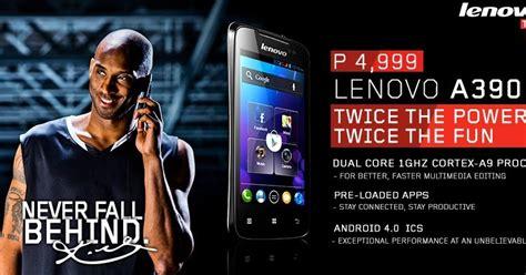 Harga Lenovo Dibawah 1 Juta 12 hp android murah lenovo harga dibawah 2 juta