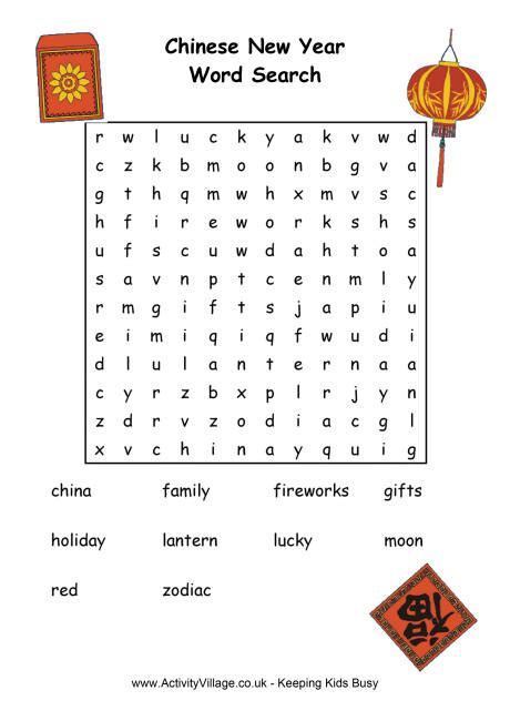 auspicious word for chinese new year new year word search