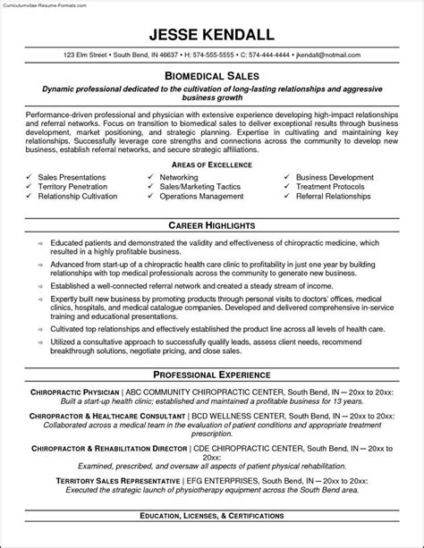 resume functional design office templates