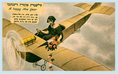 past postcards