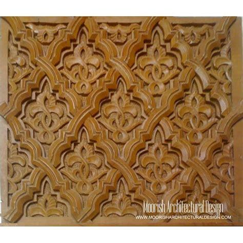 Moorish decorative wood mouldings   Islamic woodwork