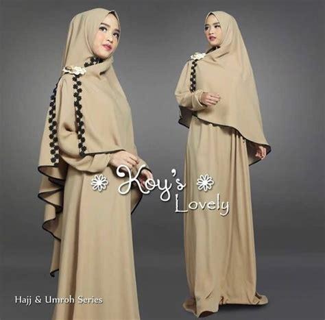 Gamis Renda Kombinasi baju setelan gamis syari muslimah wanita kombinasi renda