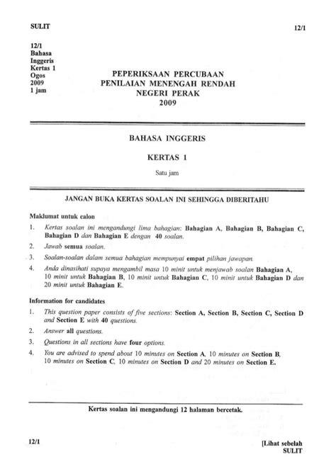 format artikel bahasa inggeris spm sbp trials 2009 bahasa malaysia paper 1 2 answers
