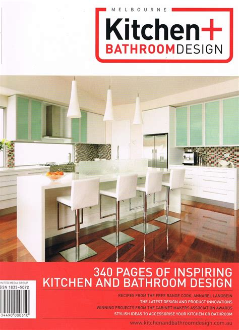 bathroom design magazines dgmagnets