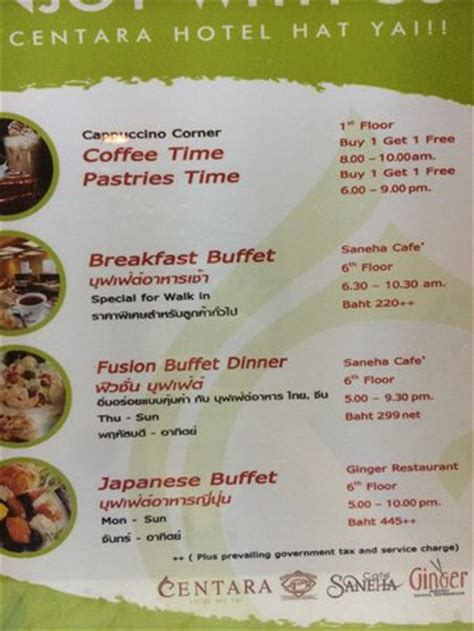 hotel buffet price hotel buffet price picture of centara hotel hat yai hat