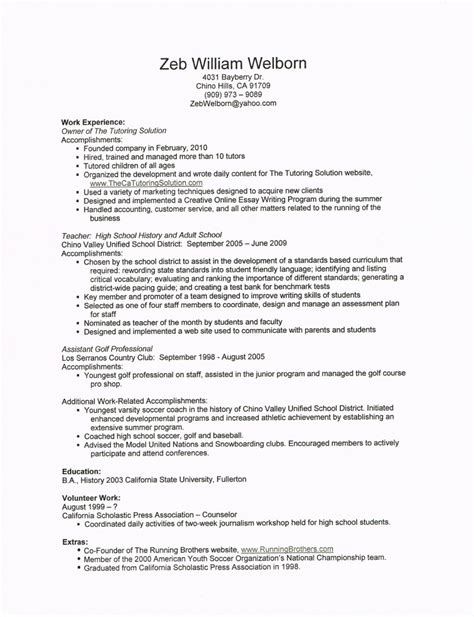 Major Gifts Officer Sle Resume by Zeb Welborn S Resume The Tutoring Solution