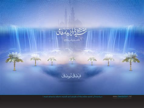 islami wallpaper ramadan wallpapers