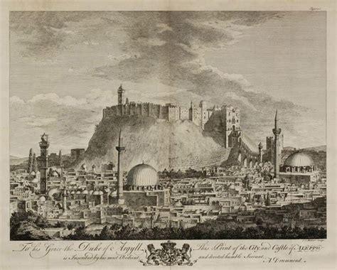 ottoman city ottoman empire view of the city and castle of aleppo