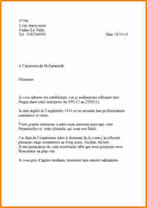 Lettre De Motivation Vendeuse Nouveau Magasin 8 Lettre De Motivation Magasin De Jouet Exemple Lettres