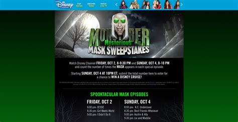 disneychannel com mask disney channel monstober mysterious mask sweepstakes - Www Disney Channel Com Sweepstakes