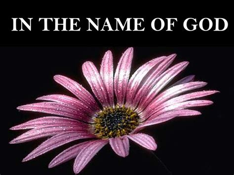 in the name of in the name of god ppt video online download