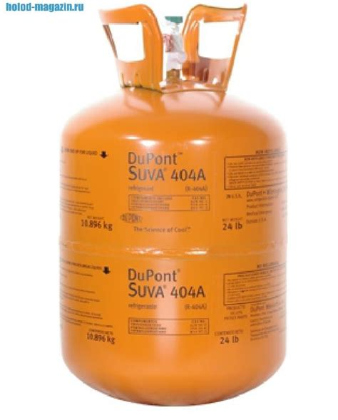 Freon Dupont Suva suva r404a dupont 11