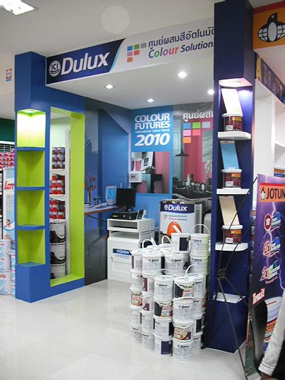 Interior Products by Display Center Expressing Your Product
