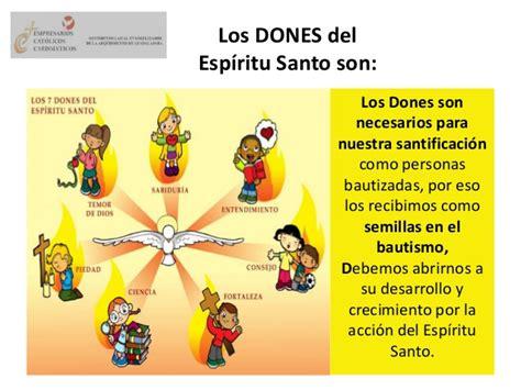 imagenes de los 7 dones del espiritu santo frutos del espiritu santo para ninos 7 frutos del espiritu