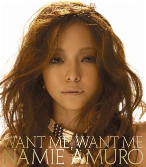 namie amuro dear diary lyrics amuro namie want me want me 27th single destiny