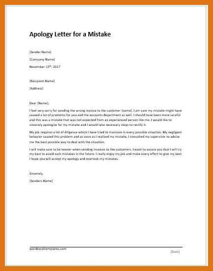 business letters with mistakes apology letter for mistake letter format business