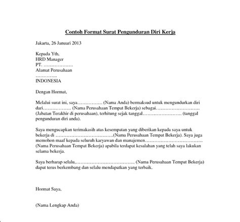 contoh surat peringatan staff contoh surat materi