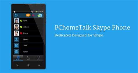 linktel presenta il primo quot skype phone quot con android tuttoandroid - Skype For Android Phone