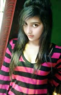 Sembrono pakistan girls cute photos