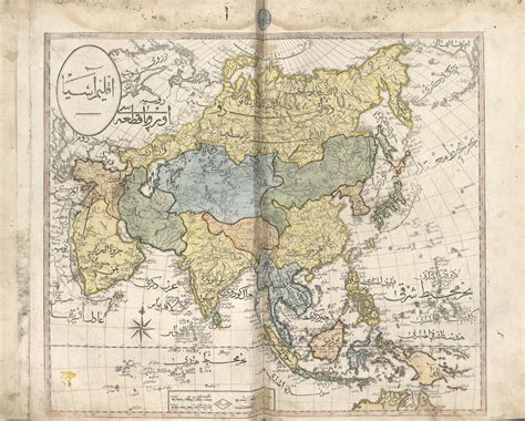 ottoman map of the world this rare ottoman atlas contains beautiful maps of the world