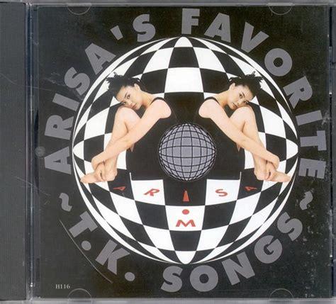 kenshi yonezu rar album alisa mizuki arisa s favorite t k songs mp3