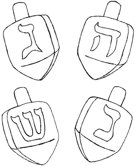 coloring pictures of hanukkah dreidels hanukkah colouring pages