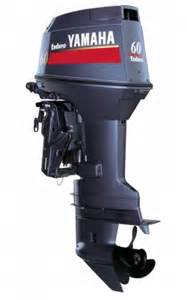 e60hmhdl yamaha 2 stroke 60hp enduro outboard for sale