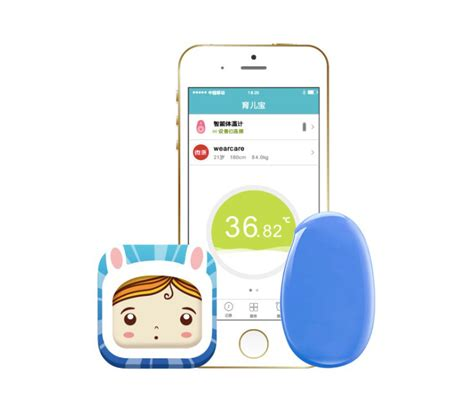 Termometer Mobil baby temperature monitor bluetooth wireless thermometer via mobile app buy bluetooth