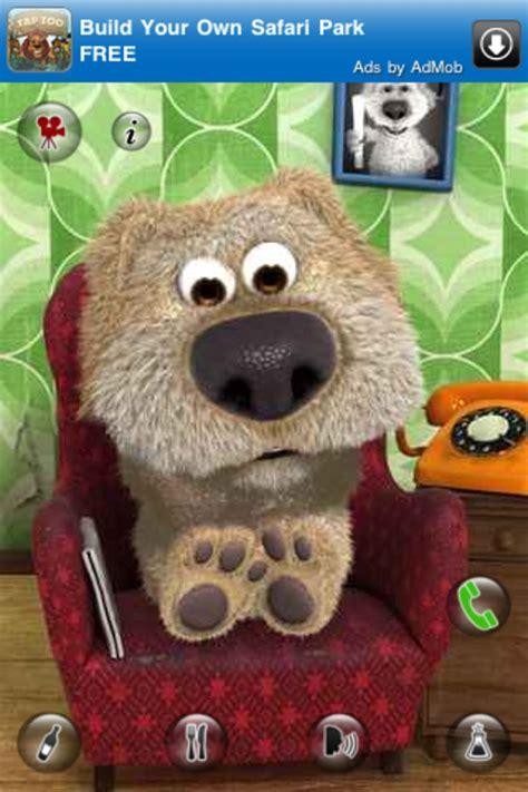 talking ben  dog  iphone