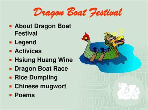 dragon boat festival ppt dragon boat festival 端午节英语ppt节日介绍 word文档在线阅读与下载 免费文档
