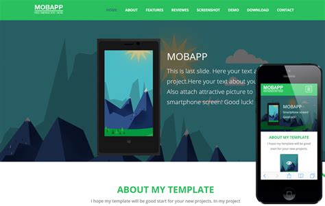 Web App Template Free by Website App Template Beneficialholdings Info