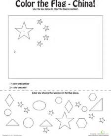 chinese flag coloring page worksheet education com
