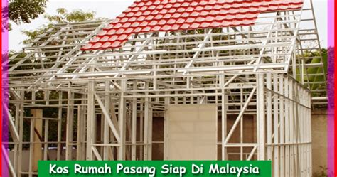 Berapa Pasang Cctv Di Rumah berapa kos rumah pasang siap di malaysia berkongsi
