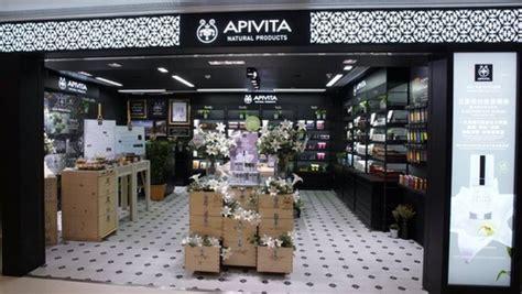 all natural hair shop on belair rd apivita beauty stores in hong kong shopsinhk