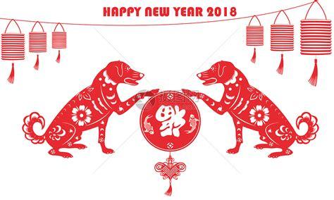 happy new year meaning in 2018狗年春节剪纸艺术图片素材 免费下载 ai图片格式 vrf高清图片400070944 摄图网