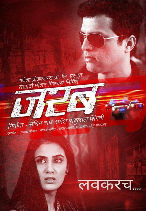 songs india mp no entry marathi movie mp4 free download trasanrich mp3