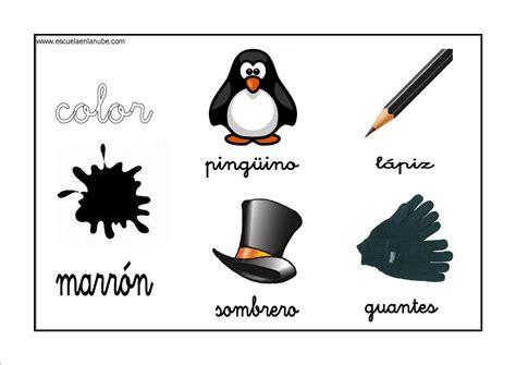 imagenes color negro negro escuela en la nube recursos para infantil y primaria
