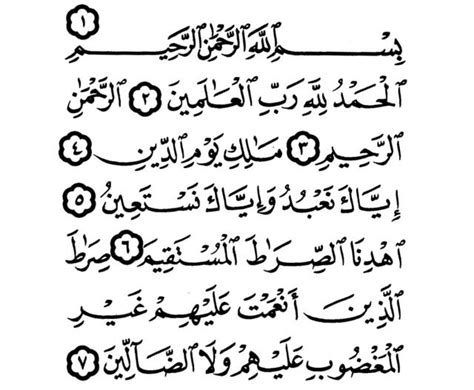 obligatory prayer solat fardhu light of islam نور اد دين