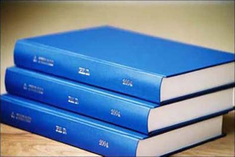 print dissertation dissertation printing college homework help and