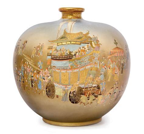 Kinkozan Vase by A Satsuma Vase Signed Kinkozan Zo And Impressed